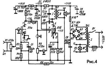 ламповый усилитель схема - Схемы.