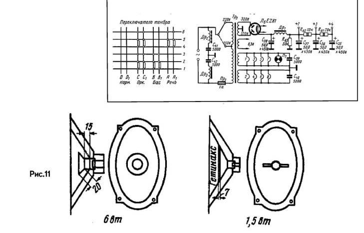 Сложные схемы УМЗЧ.  К сложным схемам, в отличие от уже рассмотренных простых, можно отнести такие УМЗЧ, в которых.
