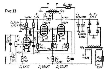 Схема лампового усилителя звуковой частоты profundo high end ламповый усилитель на лампах 300b...