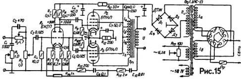 Простой двухтактный усилитель на лампах 6П14П.