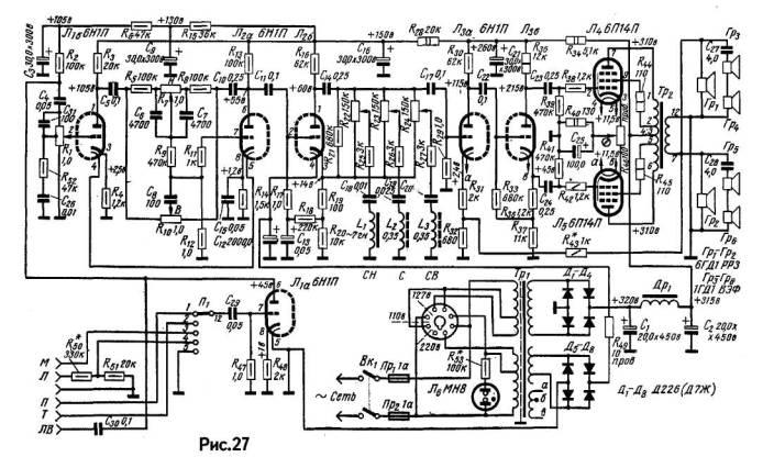 схема лампового усилителя - Схемы.