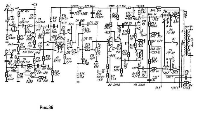 Принципиальная схема одного канала изображена на рис.36.  Микрофонные усилители собраны на транзисторах Т1 - Т4.