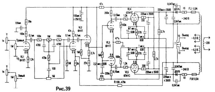 Чувствительность по входу 250 мВ.  Чувствительность усилителя мощности 0,5 В. Полоса воспроизводимых частот 10-70.