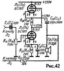 ним ближе всего подходят триоды 6С19П, поэтому можно заменить каждую лампу 6H5C на две 6С19П.