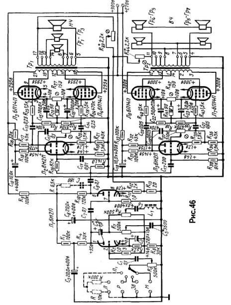 В конструкции применен такой БП (схема) с двумя трансами, включенными Ламповый преамп Marshall jcm900.