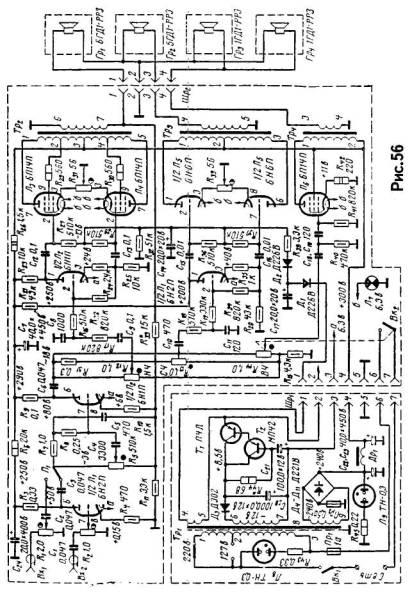 По схеме ламповый фильтр для сабвуфера на лампе 6н1п схема ламповый усилитель мощности ламповый фильтр схема.