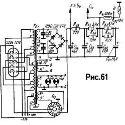 Рисунок 61 Принципиальная схема источника питания лампового приемника МИНИЯ.