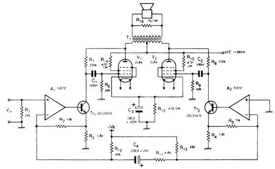 Схема лампово-транзисторного