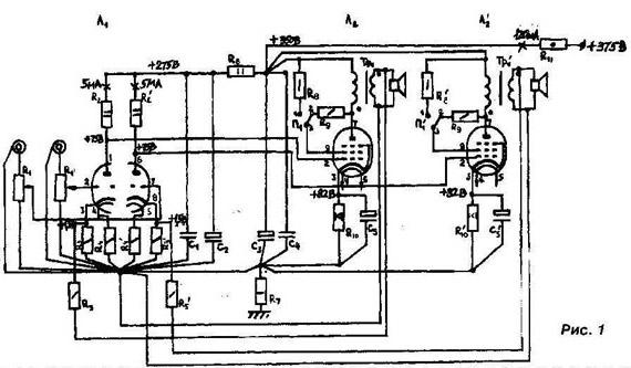 Схема трехлампового усилителя