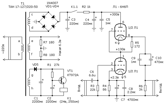 Принципиальная схема лампового усилителя для низкоомных наушников.
