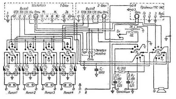 Схема усилитель ту-600