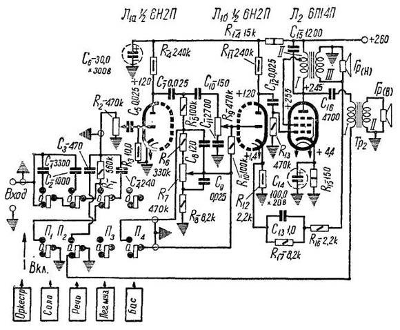 Схема усилителя НЧ с тон-